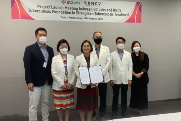 South Korea's GC Labs Paves the Path Forward for a Tuberculosis Free Globe